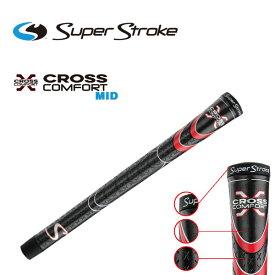 スーパーストローク グリップクロスコンフォート ミッドサイズ【SUPER STROKE】CROSS COMFORT MIDSIZE