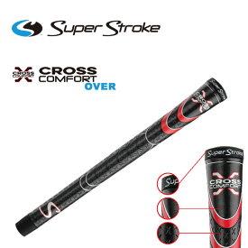 スーパーストローク グリップクロスコンフォート オーバーサイズ【SUPER STROKE】CROSS COMFORT OVERSIZE