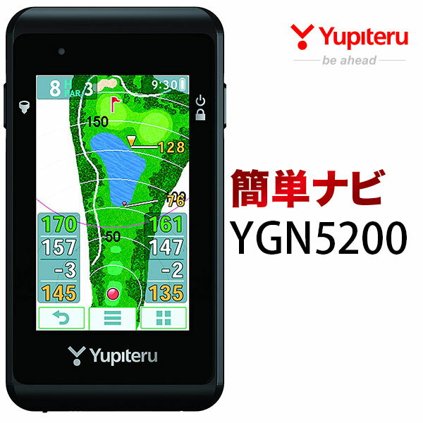 YUPITERU ユピテル ゴルフナビ YGN5200GPSゴルフナビ あす楽 送料無料