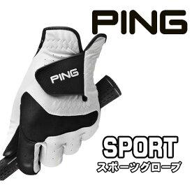 ピン スポーツ ゴルフ グローブPING SPORT(33794)あす楽