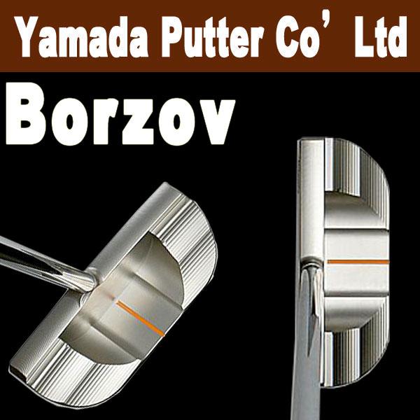 山田パター工房 マシンミルドシリーズ ボルゾフパター  Borzov