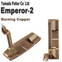 山田パター工房 マシンミルドシリーズ エンペラー2 バーニングカッパー パター Emperor2 Burning Copper