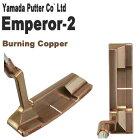 山田パター工房マシンミルドシリーズエンペラー2バーニングカッパーパターEmperor2BurningCopper