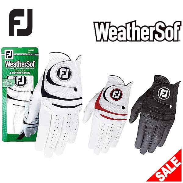 フットジョイ 手袋 ウェザーソフ ゴルフグローブ FOOTJOY FGWF15 ネコポス対応商品