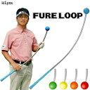 【練習器具】リンクス フレループLYNX FURE LOOP あす楽