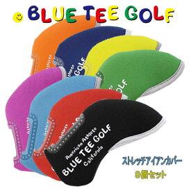 ブルーティーゴルフ ストレッチ アイアンカバーBLUE TEE GOLF G-KIT95007 あす楽