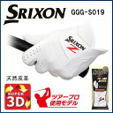 【大特価!】スリクソン Z ゴルフ グローブSRIXON Z GGG-S019 あす楽