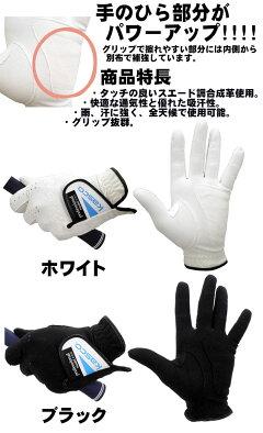【5枚セット】キャスコ手袋スエード調合成皮革ゴルフグローブTK-113