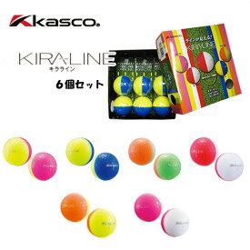 キャスコ キラライン ゴルフボール(6個入り)KASCO KIRALINE あす楽