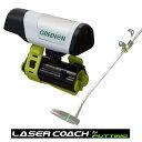 グリーンオン レーザーコーチ パッティング パター練習器lasercoach putting あす楽