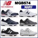 ニューバランス MGB574 boa ゴルフシューズ メンズ New Balance 日本正規品 あす楽