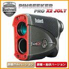 ブッシュネルゴルフ ピンシーカー プロ X2 ジョルトゴルフ用レーザー距離計 Bushnellgolf