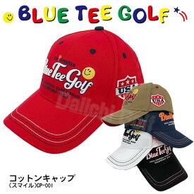 ブルーティーゴルフコットン キャップ (スマイル)BLUE TEE GOLF CP-001 あす楽