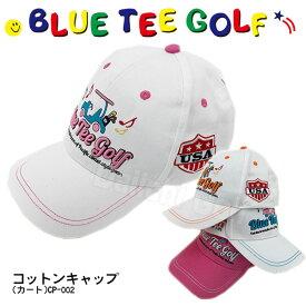 ブルーティーゴルフコットン キャップ (カート)BLUE TEE GOLF CP-002 あす楽