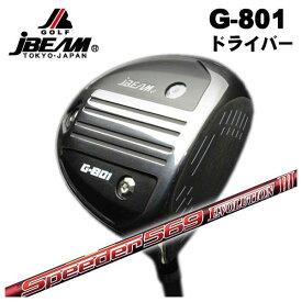 【特注カスタムクラブ】JBEAM JビームG-801 ドライバー藤倉スピーダーエボリューション3 シャフト