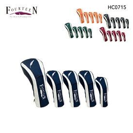 フォーティーン ヘッドカバー 5個セット(#1・3・5・X・UT)FOURTEEN HC0715 あす楽