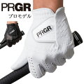 PRGRプロギアグローブ天然皮革プロモデルPG-116PROあす楽