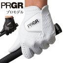 プロギア プロモデル グローブ 天然皮革PRGR PG-116PRO あす楽