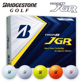 【NET限定価格】ブリヂストンゴルフ TOUR B JGR ゴルフボール1ダース(12個) ツアービー あす楽