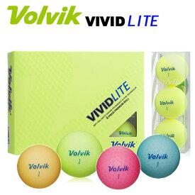 ボルビック ビビッド ライト ゴルフボールVOLVIK VIVID LITE 1ダース(12球) あす楽