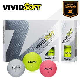 ボルビック ビビッド ソフト ゴルフボールVOLVIK VIVID SOFT 1ダース(12球) あす楽