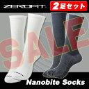 【2足セット】ゼロフィット ナノバイト ソックス ミドルカットZEROFIT Nanobite Socks ネコポス あす楽対応
