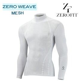 ゼロウィーブ メッシュ (ホワイト)ロング スリーブ モックネック ゼロフィット ZERO WEAVE MESH あす楽