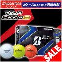 【3ダースセット】ブリヂストン ツアー B330S ゴルフボールBRIDGESTONE TOUR 日本正規品 あす楽