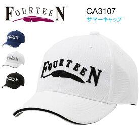フォーティーン サマー キャップFOURTEEN 帽子 CA3107 あす楽