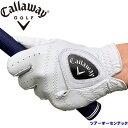 キャロウェイ グローブ ツアー オーセンティックCAllaway Tour Authentic Glove あす楽