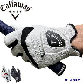 【大特価】キャロウェイ グローブ オール ウェザーCAllaway All Weather Glove