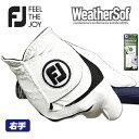 【レフティー・右手用】フットジョイウェザーソフ ゴルフグローブFOOT JOY WeatherSof (FGWF18LH)あす楽