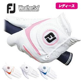 【レディース】フットジョイウェザーソフ ゴルフグローブFOOT JOY WeatherSof (FGWFW18)あす楽