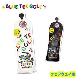 ブルーティーゴルフ スマイル&カートヘッドカバー フェアウェイウッド用BLUE TEE GOLF HC-012 あす楽