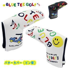 ブルーティーゴルフ スマイル&カートパターカバー ブレードタイプBLUE TEE GOLF HC-012 あす楽