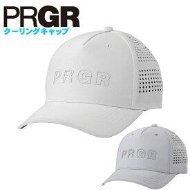 【数量限定】プロギア 帽子 PCAP-193クーリング キャップPRGR あす楽