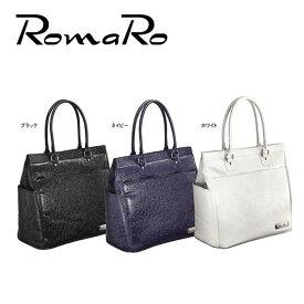 ロマロ プロモデル トートバッグ ROMARO Pro Model Tote Bag あす楽