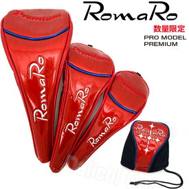 【数量限定】 ロマロ プレミアム ヘッドカバーセット(紅炎)プロモデル プレミアムシリーズRomaRo PREMIUM
