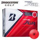 【NET限定価格】ブリヂストンゴルフマットレッドTOUR B JGR ゴルフボール1ダース(12個) ツアービー あす楽