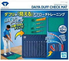 【練習器具】ダイヤダフリチェックマットDAIYAGOLFTR-470あす楽