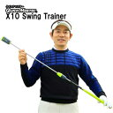 【練習器具】X10 スイングトレーナー TRMGNT32クイックマスターQUICK MASTER X10 Swing Trainer あす楽
