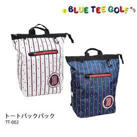 ブルーティーゴルフ トートバックパックストライプナイロンBLUE TEE GOLF TT-002 あす楽