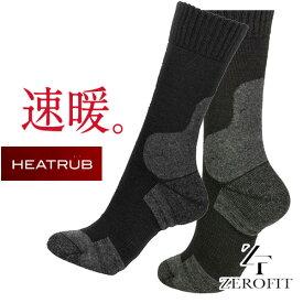 【大特価】イオンスポーツ ゼロフィット 速暖 靴下ヒートラブ ソックス ZHLTBZEROFIT HEATRUB SOCKS あす楽