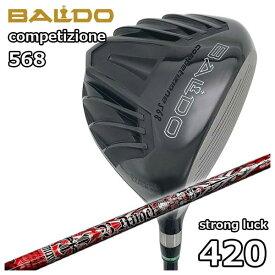バルド(BALDO) COMPETIZIONE568ストロングラック 420ドライバー クライムオブエンジェルバーニングエンジェル(Burning Angel) シャフト