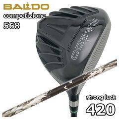 バルド(BALDO)COMPETIZIONE568ストロングラック420ドライバーTRPX(ティーアールピーエックス)Xanadu(ザナドゥ)シャフト