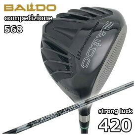 バルド(BALDO) COMPETIZIONE568ストロングラック 420ドライバー 三菱ケミカル クロカゲXM シャフト