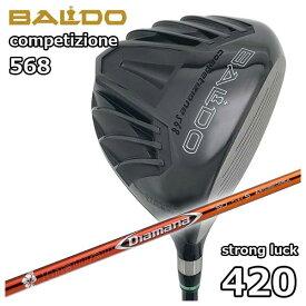 バルド(BALDO) COMPETIZIONE568ストロングラック 420ドライバー 三菱ケミカルディアマナRF シャフト