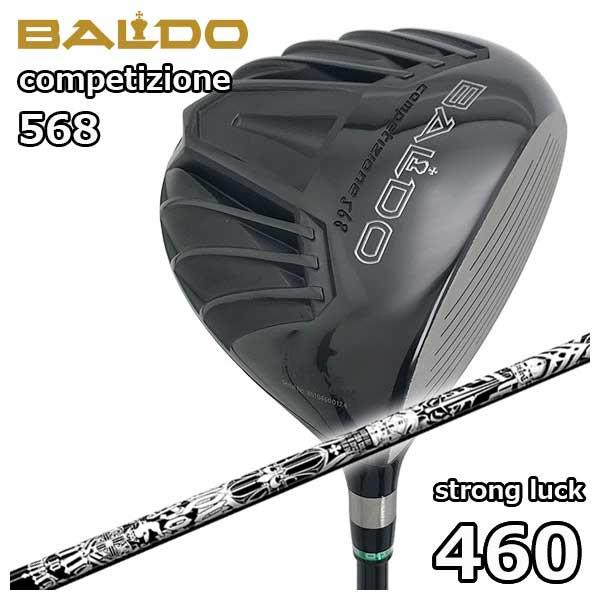 バルド(BALDO) COMPETIZIONE568ストロングラック 460ドライバー クライムオブエンジェルブラックエンジェル(BLACK ANGEL) シャフト