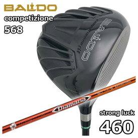 バルド(BALDO) COMPETIZIONE568ストロングラック 460ドライバー 三菱ケミカルディアマナRF シャフト