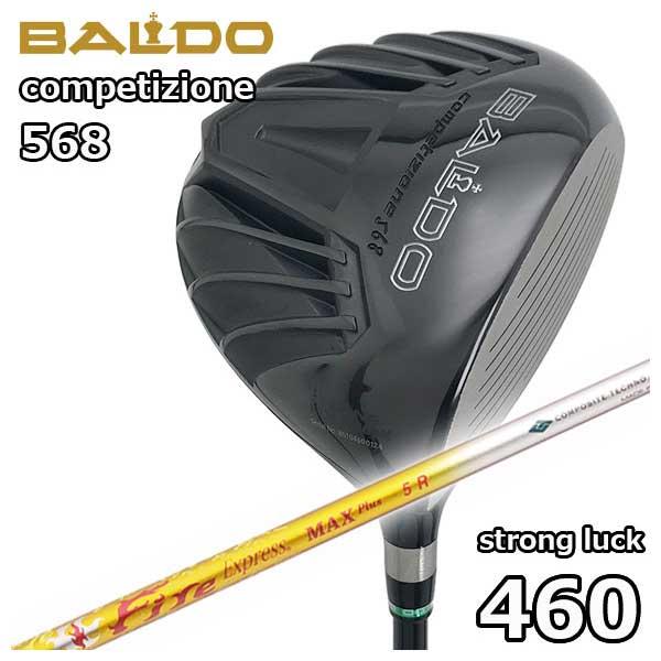 バルド(BALDO) COMPETIZIONE568ストロングラック 460ドライバー コンポジットテクノファイアーエクスプレスMAX PLUSシャフト